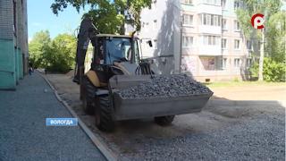 Фото: ремонт дворов