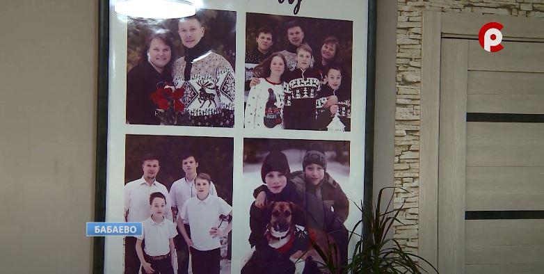 Семья Довбуш изБабаево стала победителем региональной премии «Сердце отдаю детям»
