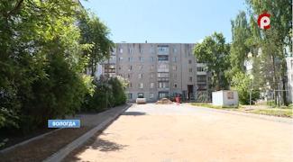 Фото: Ремонт дворов в Вологде