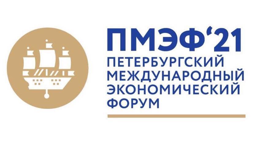 Ведущие вузы Санкт-Петербурга начнут готовить специалистов «под заказ» Вологодской области