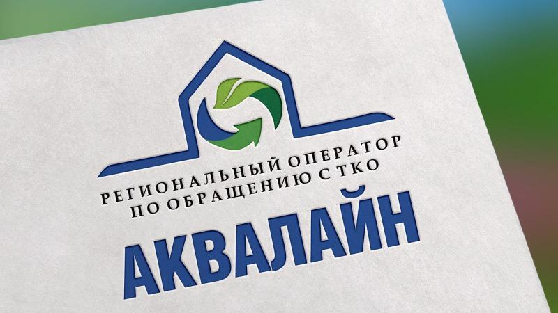 Банкротство регионального оператора