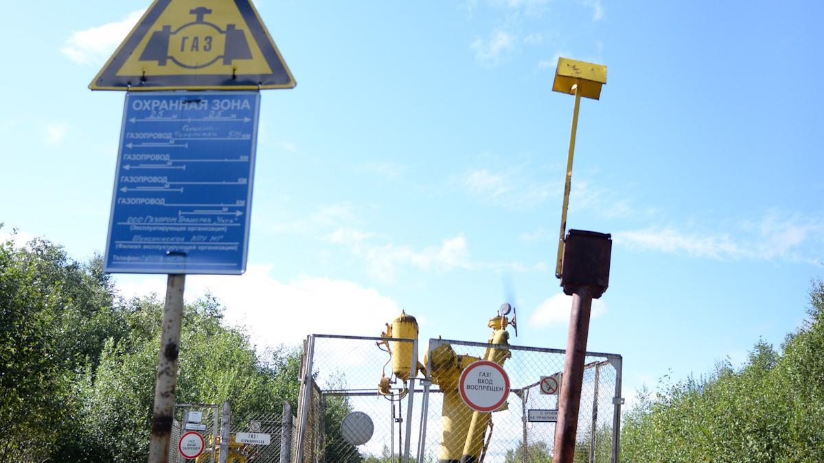 Газ к участкам граждан проведут бесплатно