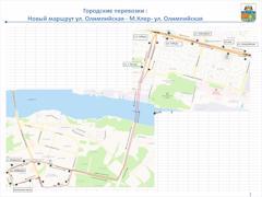 Схема движения маршрута №23