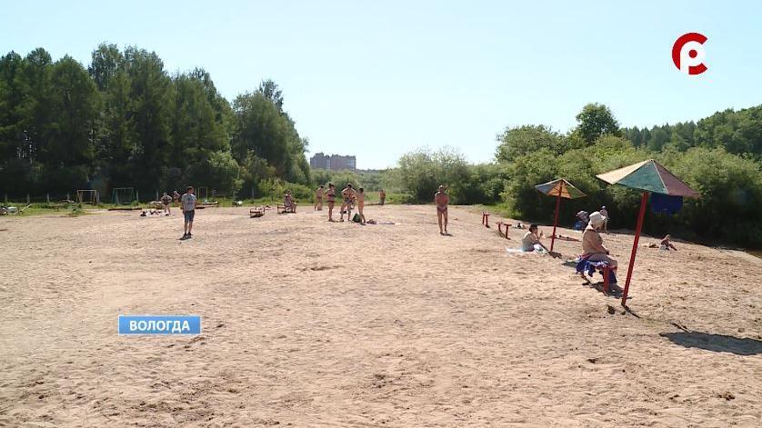 Пляж в парке Мира в Вологде готовят к открытию