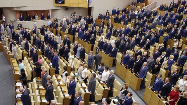 Депутаты Госдумы VII созыва подвели итоги работы за пять лет