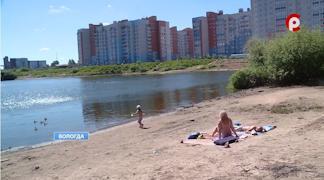 В заречной части Вологды ежедневно отдыхают десятки вологжан