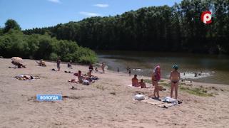 Единственное безопасное место для купания в Вологде — пляж в парке Мира