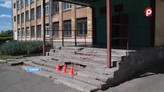 Лестница, которая ведет к центральному входу, этой весной разрушилась