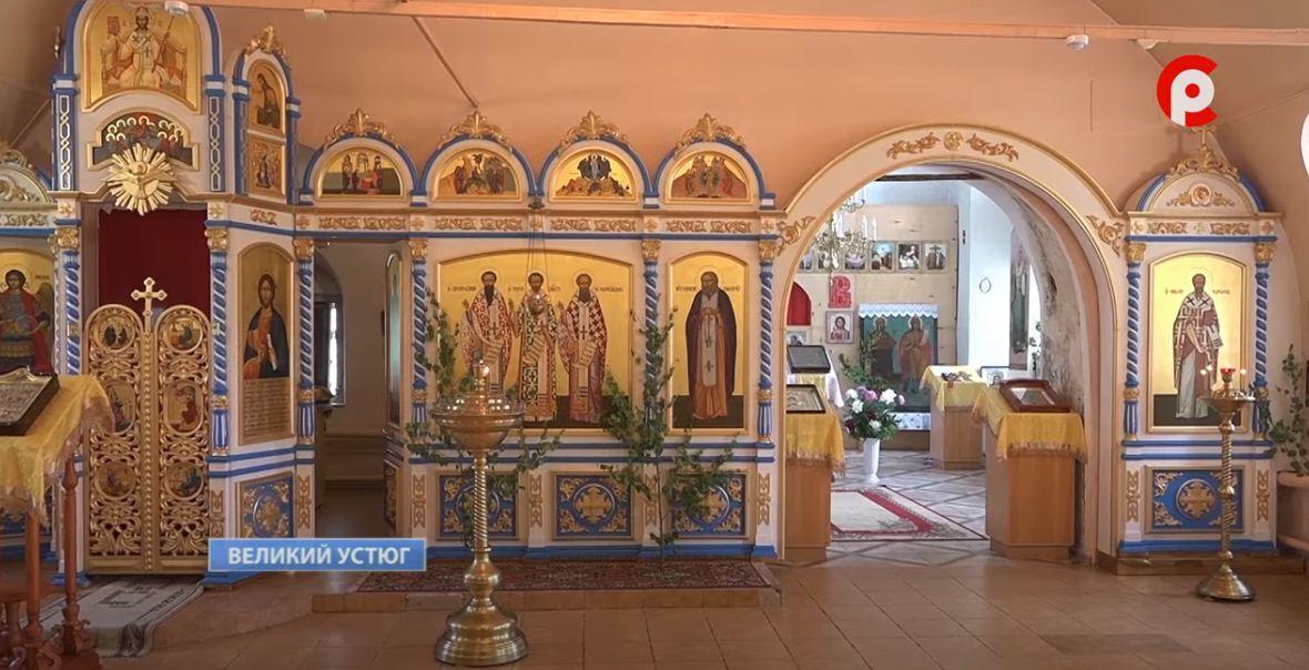 Храм находится в деревне Бобровниково
