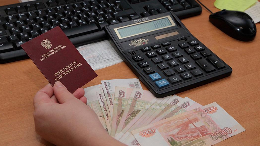 Жителей Вологодской области проинформируют о пенсии