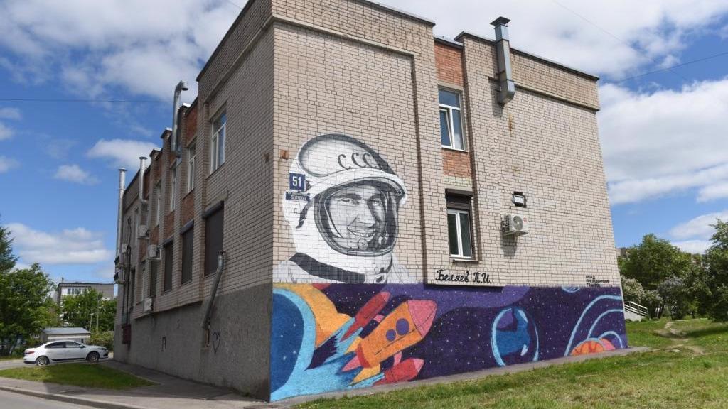 Что нужно сделать, чтобы на доме нарисовали граффити?