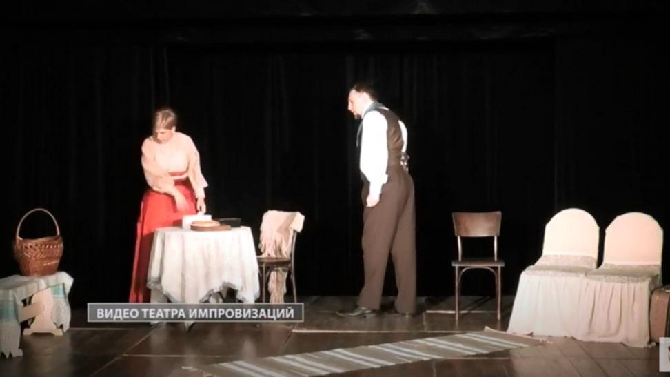 Театр импровизации покажет сегодня спектакль для череповчан