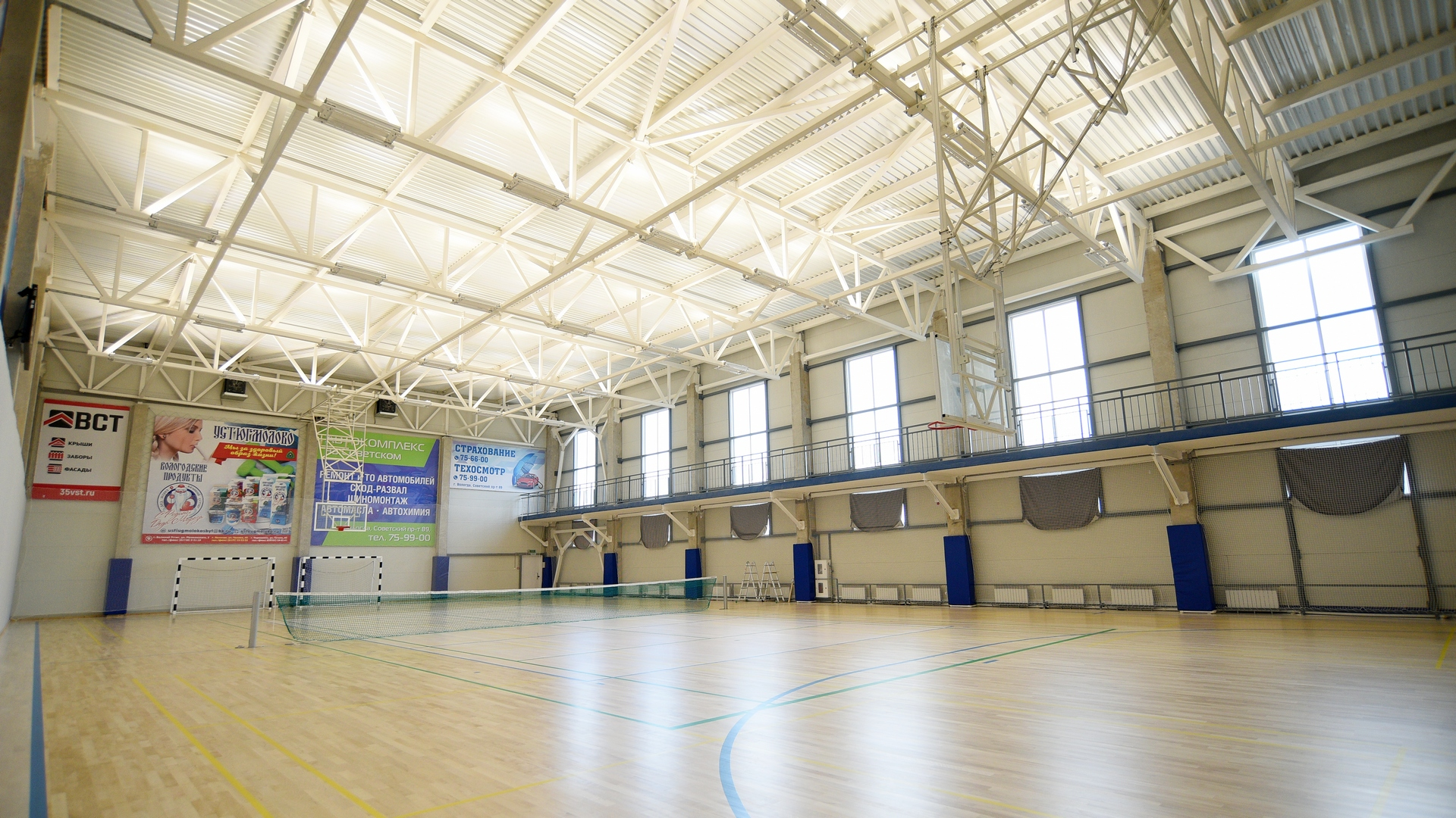 В сентябре начнутся волейбольные состязания различного уровня