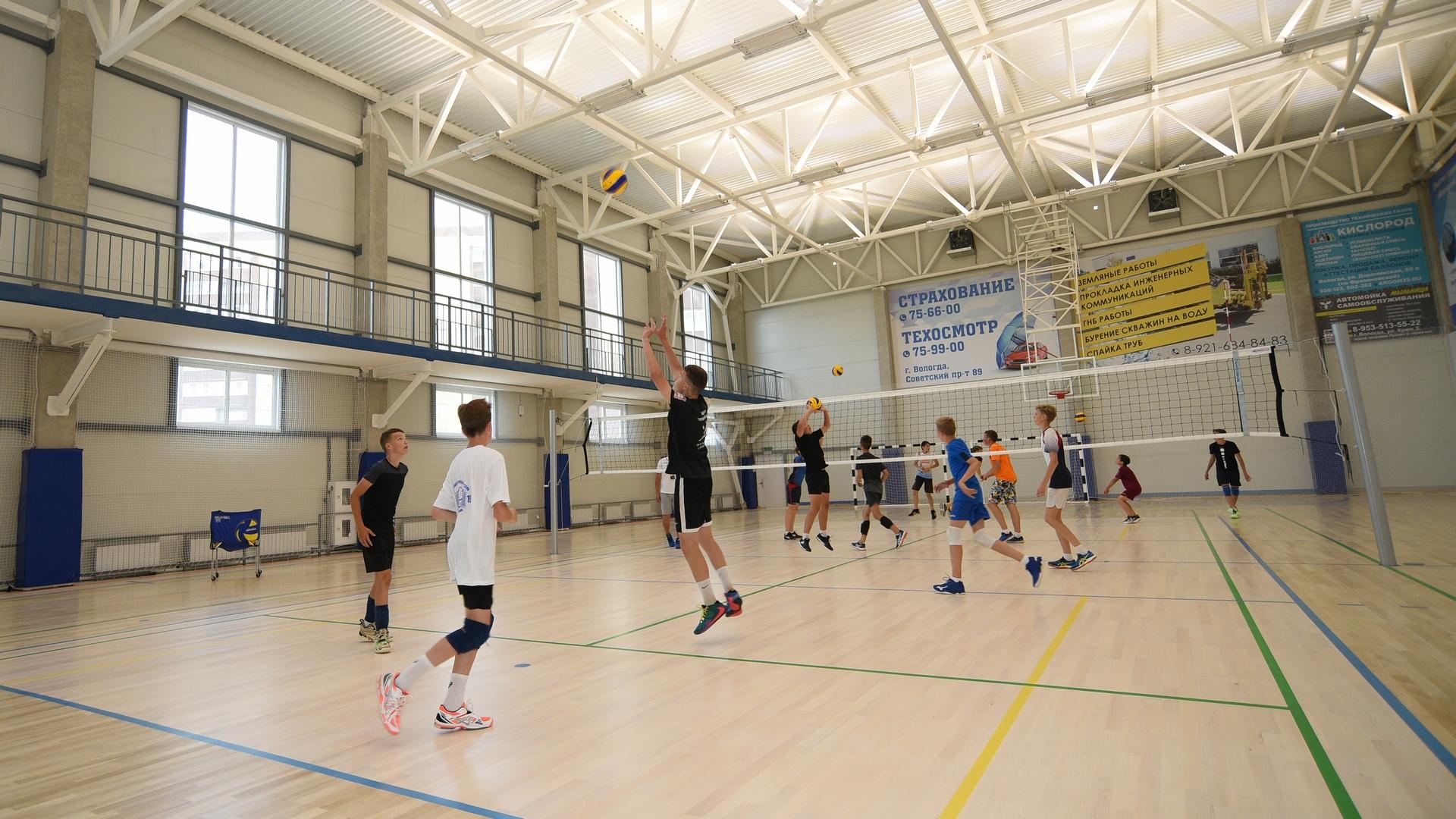 Волейбольный центр построен с учетом мировых стандартов