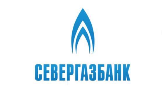 Подать документы на открытие расчетного счета в СЕВЕРГАЗБАНКЕ можно дистанционно