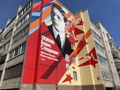 Как жителям добиться, чтобы и их фасад украшало красочное панно