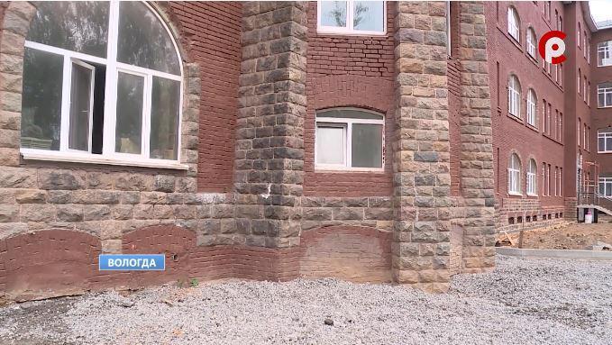 Самый старинный корпус Вологодской молочнохозяйственной академии отроют после реконструкции в октябре этого года