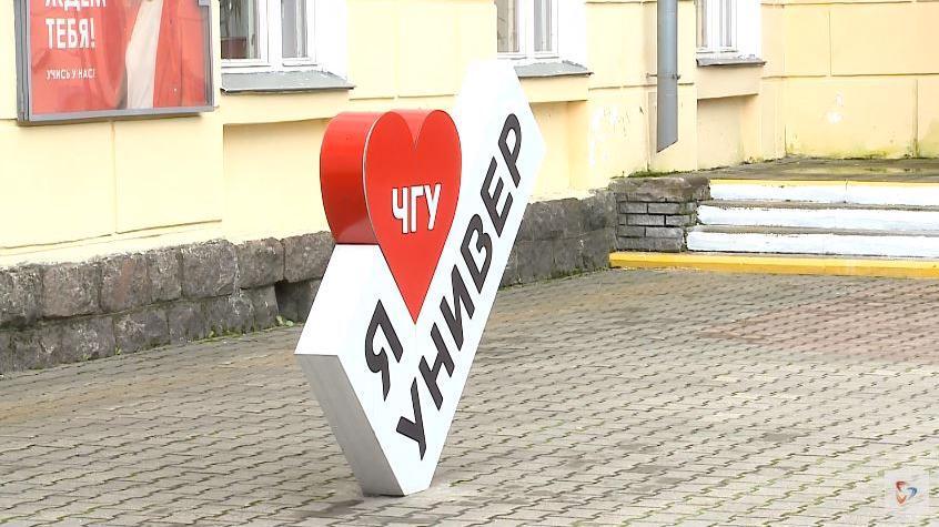 Две тысячи первокурсников планируют набрать в Череповецком госуниверситете