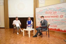 Встреча мэра Вологды Сергея Воропанова с вожатыми и педагогами проекта «Город детства» в формате «диалога на равных»