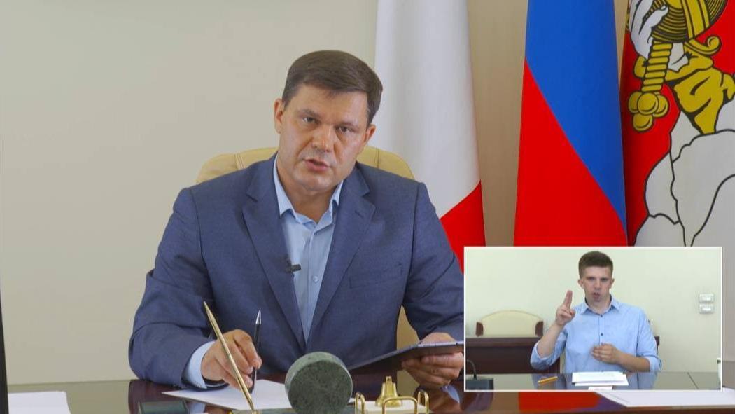 Прямой эфир мэра Вологды Сергея Воропанова впервые прошел с сурдопереводом