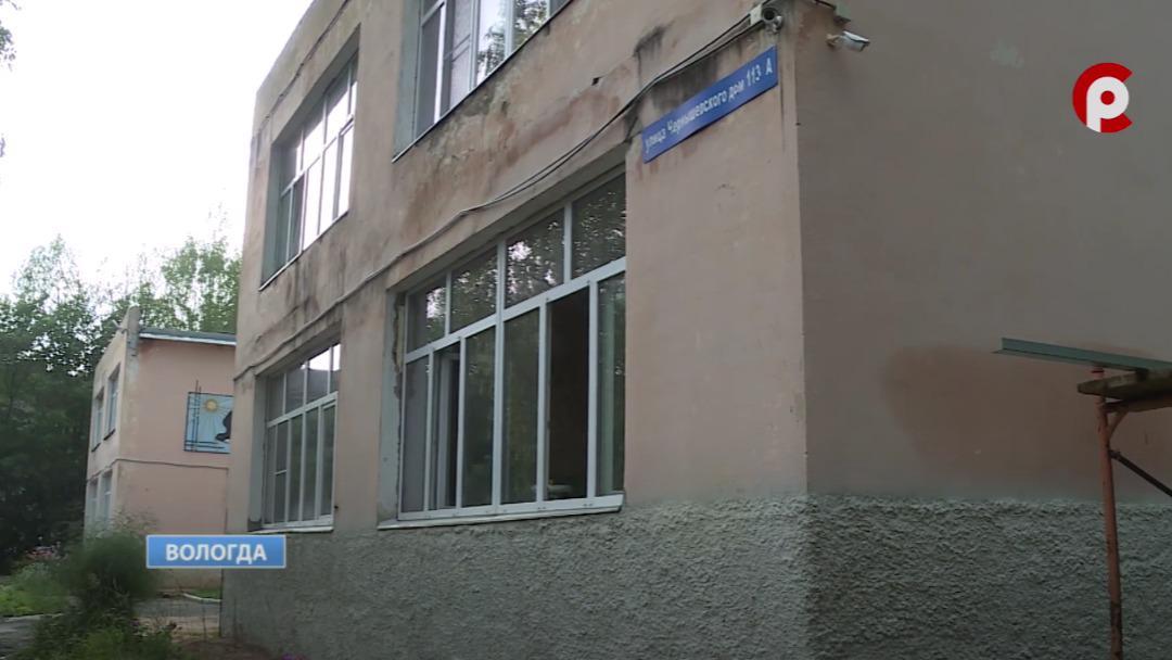 К новому этапу восстановления здания детского сада №22 приступили в Вологде
