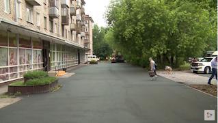 Череповцу в этом году выделено 77 миллионов рублей на ремонт пешеходных дорожек
