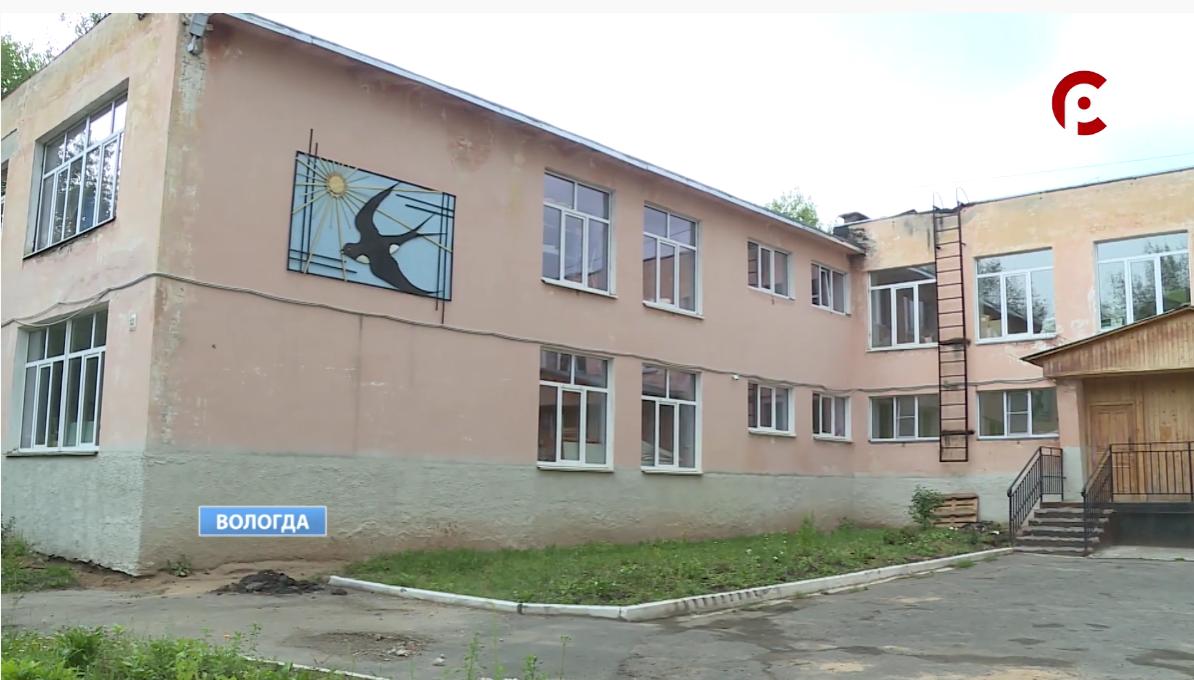 Площадь дошкольного учреждения почти две тысячи квадратных метров