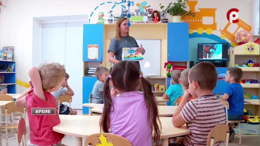 Больше 8 тысяч детей и взрослых эвакуировали из детских садов в Вологде