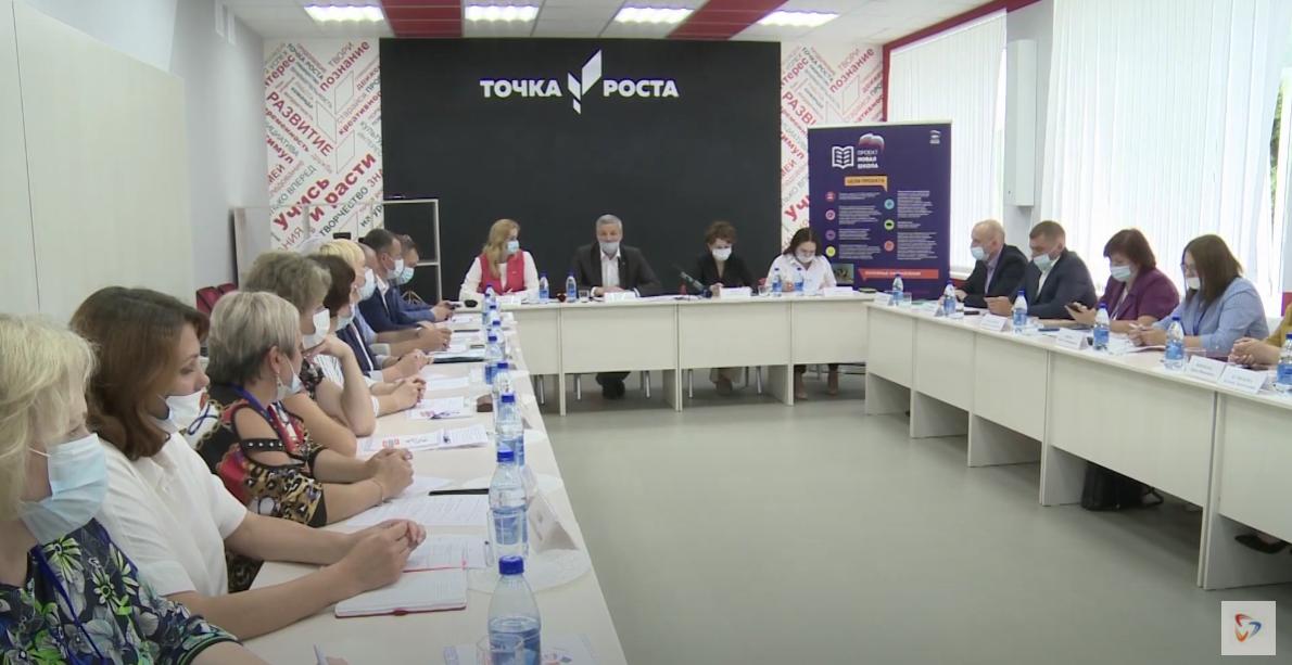 25 предложений по развитию системы образования Вологодской области выдвинули депутаты