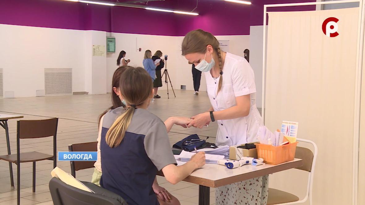 Число желающих сделать прививку от коронавируса на Вологодчине за 2 недели выросло в 5 раз