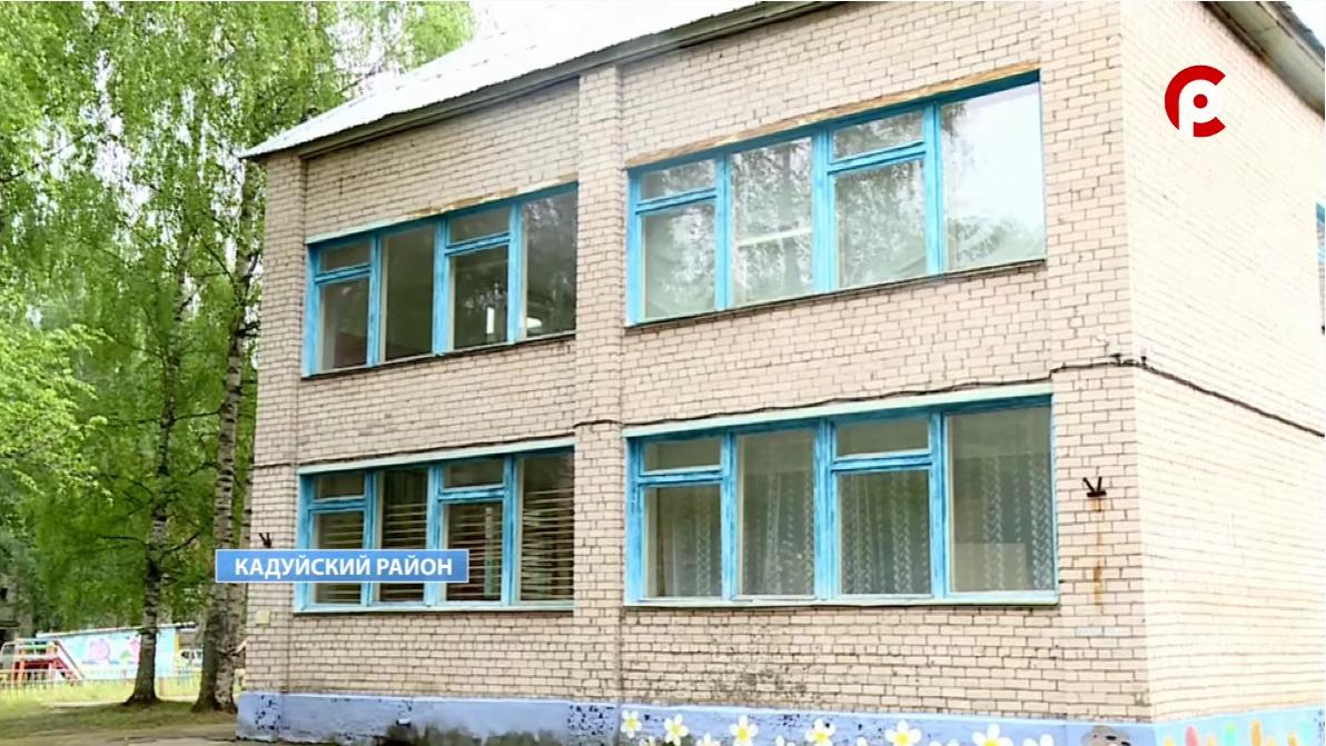 Более 600 миллионов рублей направят на развитие Кадуйского района