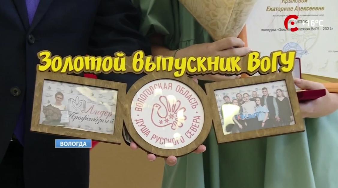 Жюри назвали абсолютного победителя — им стала Екатерина Крылова