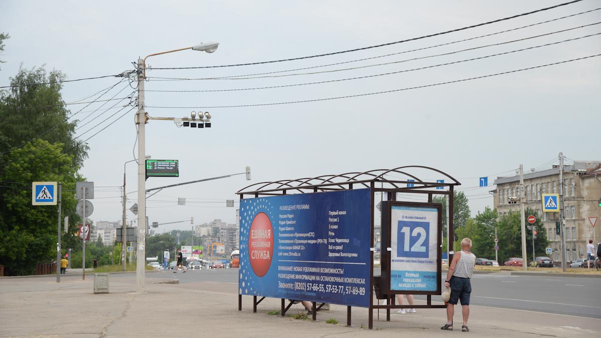 119 умных камер работают  в городе, еще 48 планируют установить