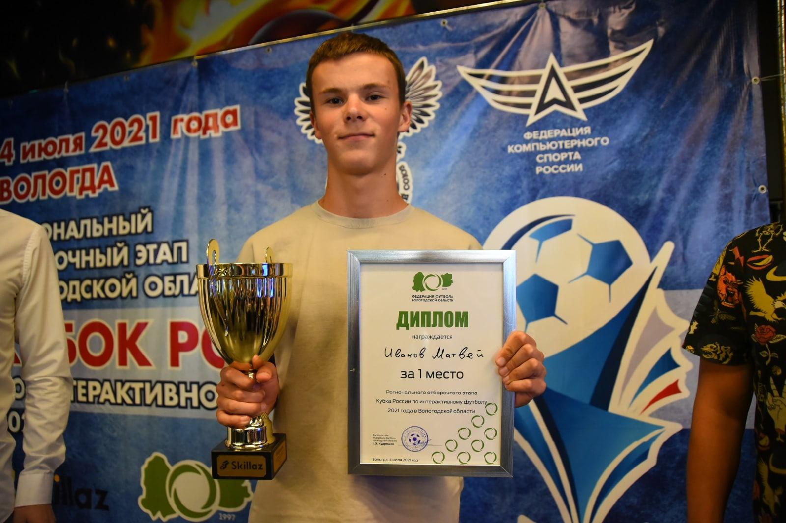 Фото победителя. Источник - vk.com/voff35
