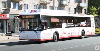 Городские транспортники уверили, технически бесплатные пересадки можно сделать