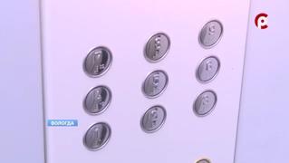 На кнопках панели шрифт Брайля