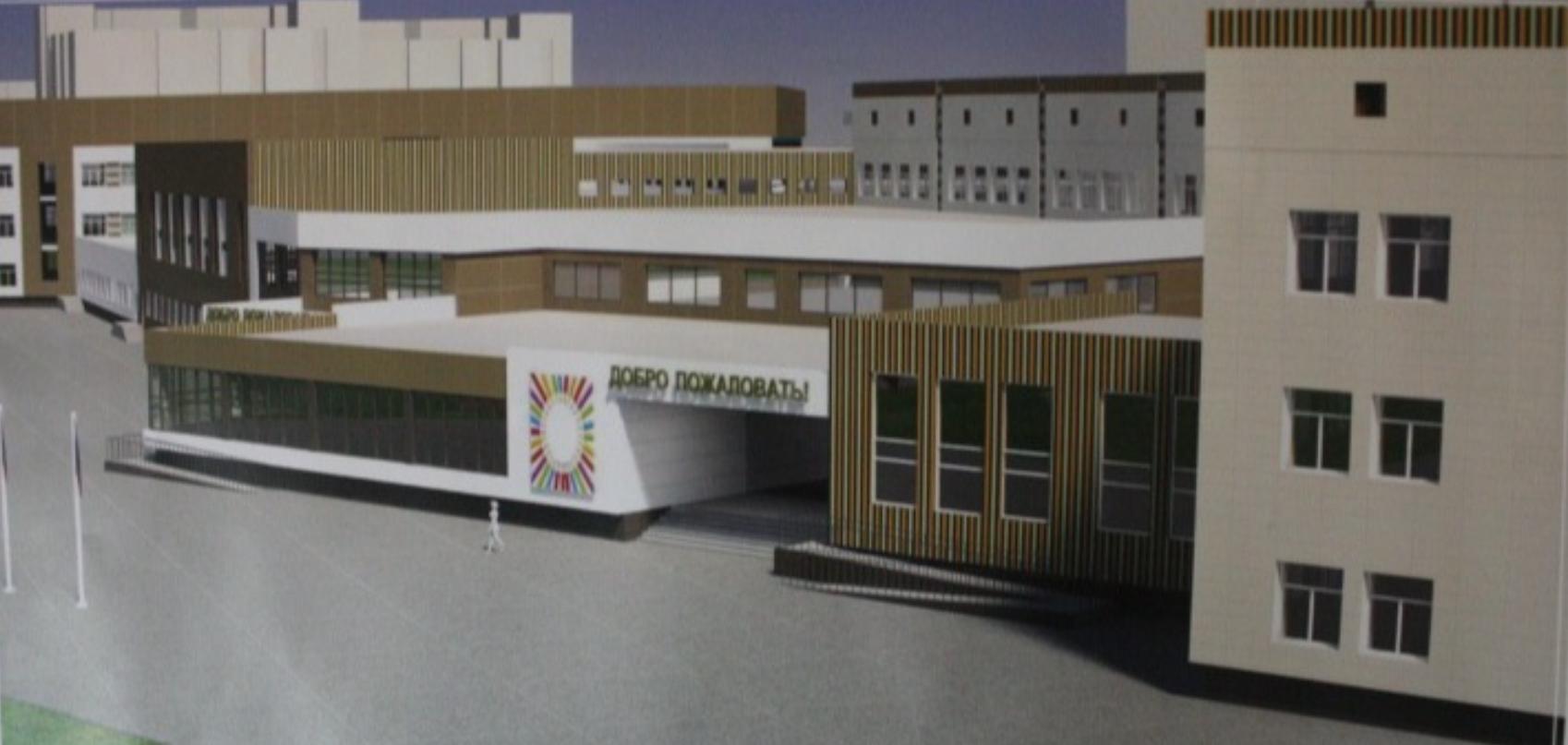 Современное образовательное учреждение на 1500 мест появится в 106 микрорайоне города