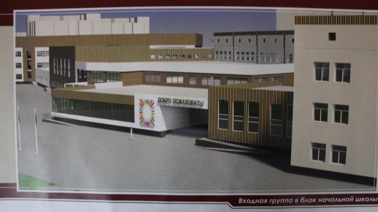 Федеральный бюджет выделил средства на строительство новой школы в Череповце