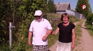 Награду за образцовую семью получили Валерий и Галина Боголеповы