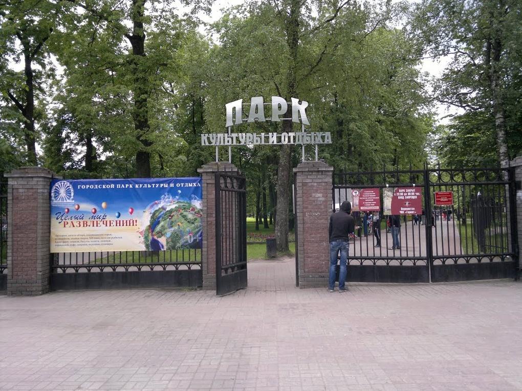 Город остался без любимого парка почти на полгода