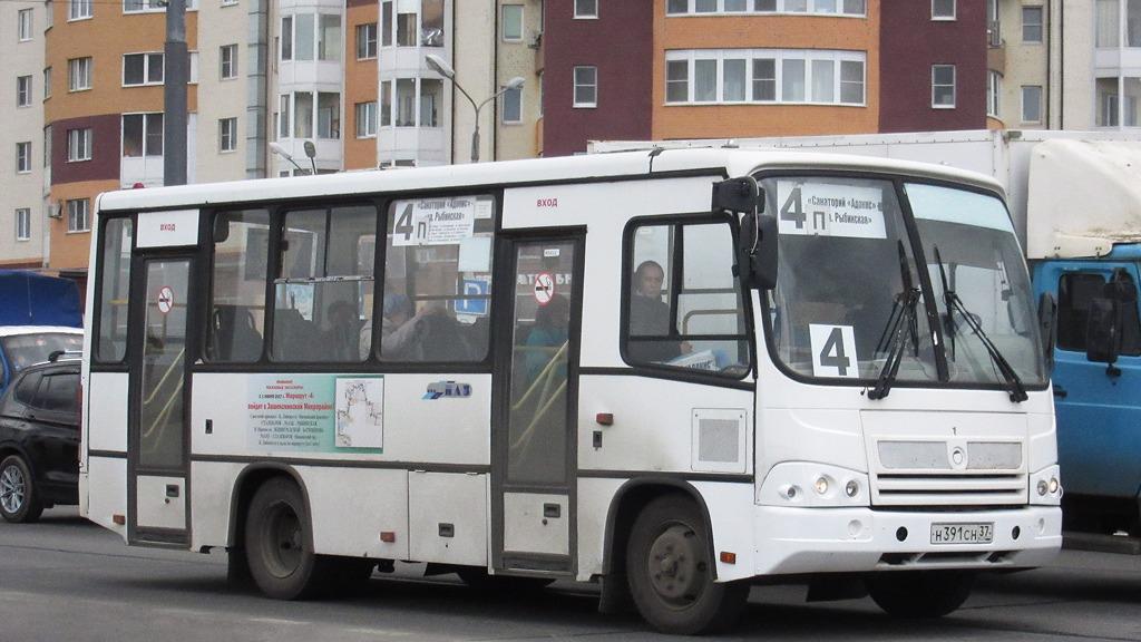 Маршрут №4 изменит схему движения в Череповце
