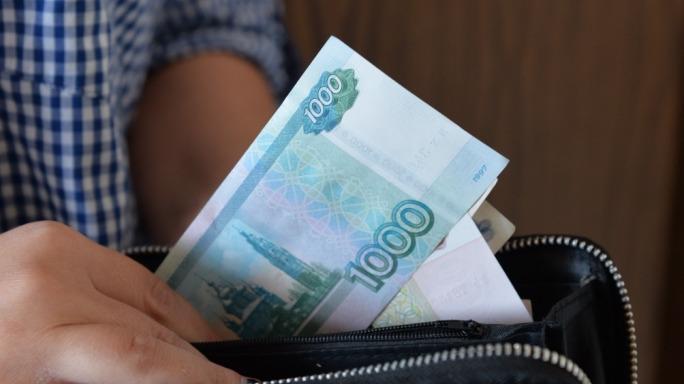 Горожане могут получить деньги от государства, о которых не знают