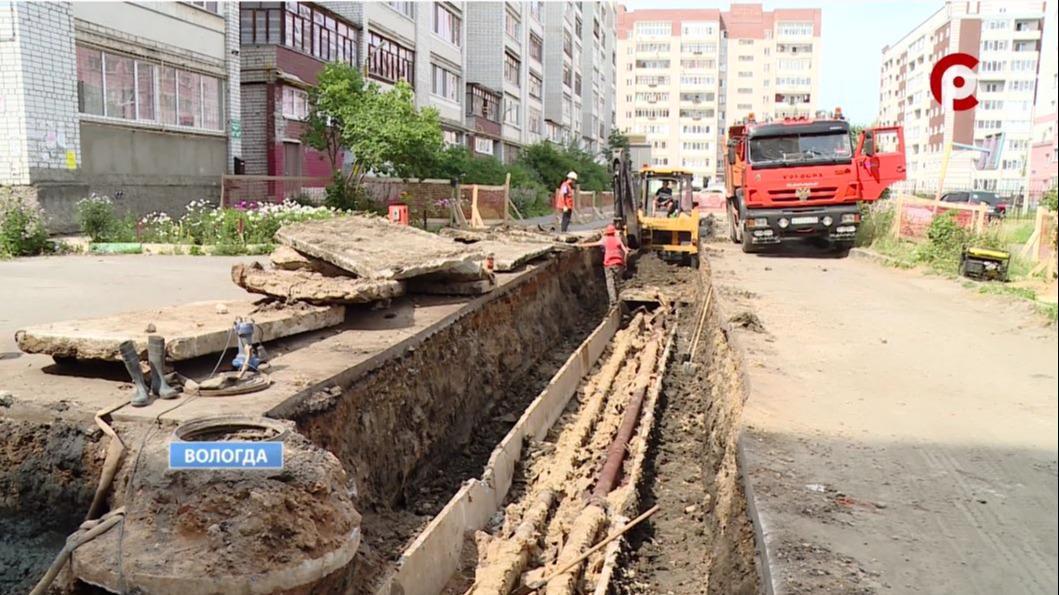 Жилой фонд в Вологде готов к зиме более чем на 50 процентов
