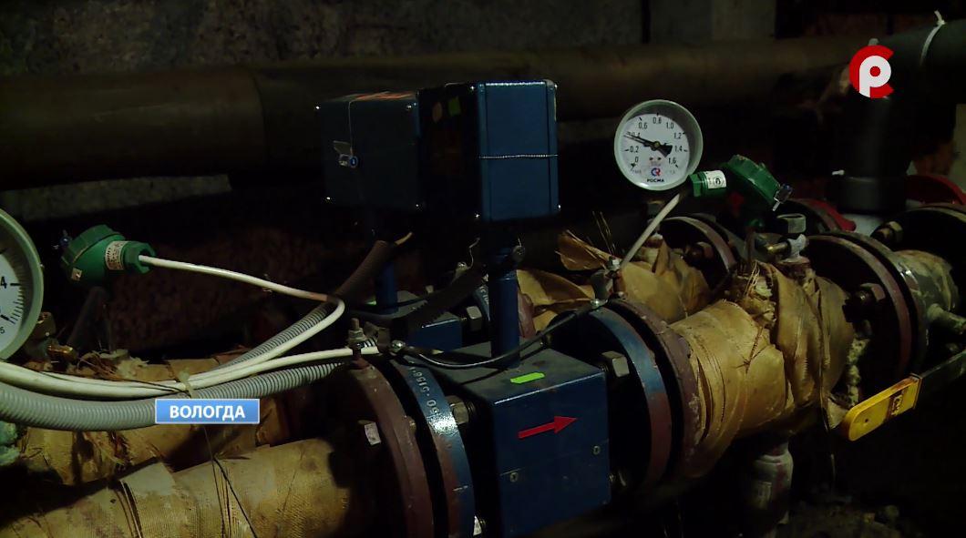 В сотнях домов завершены гидравлические испытания, промыта система отопления