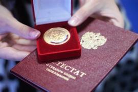В Вологде - рекорд по медалистам