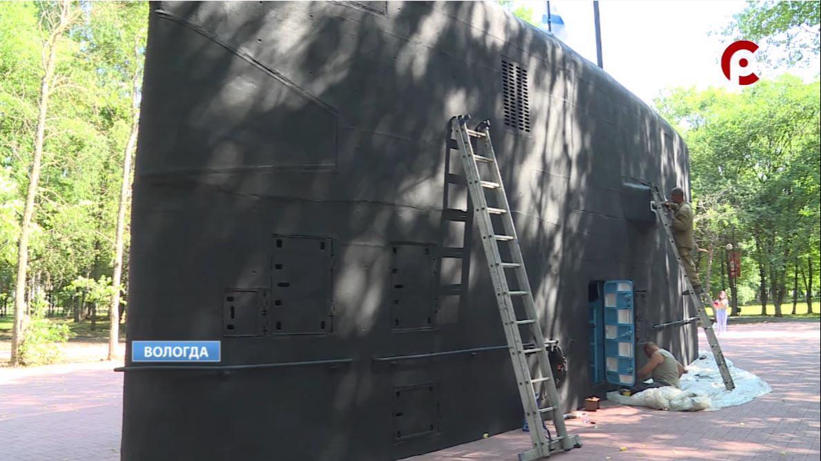 Новый экспонат в парке Победы в Вологде откроют ко Дню Военно-Морского Флота