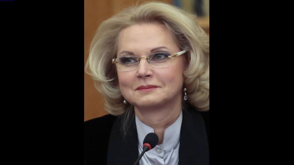 Куратором Северо-Западного федерального округа стала Татьяна Голикова