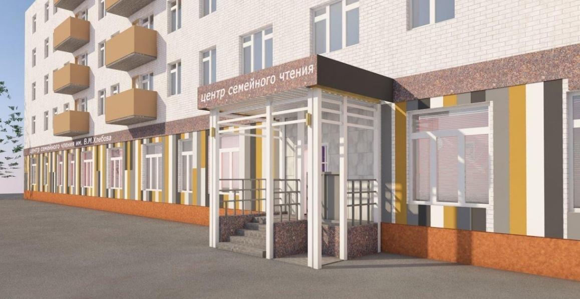 Преобразования продолжаются в библиотеке №3 по улице Краснодонцев, 17