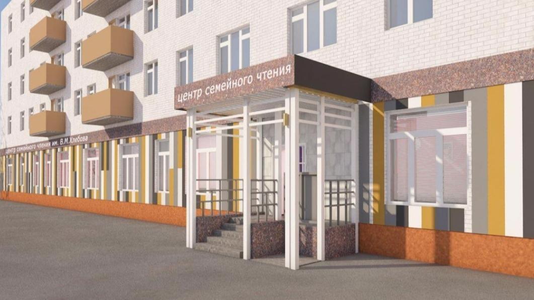 Центр семейного чтения появится в библиотеке №3 в Череповце