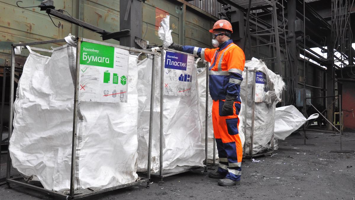 Череповецкий меткомбинат за 6 месяцев 2021 года передал на переработку порядка 360 тонн пластика и бумаги